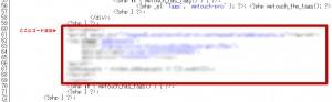 ディスプレイ広告コード追加位置