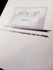 HYZstudioパンフレット表面