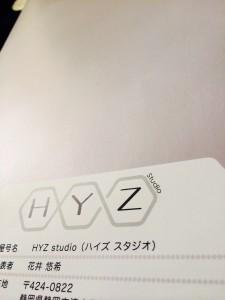 HYZstudioパンフレット裏面