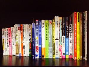 HYZstudio図書