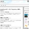 WordPressのテーマ「Simplicity」のCSSカスタマイズ