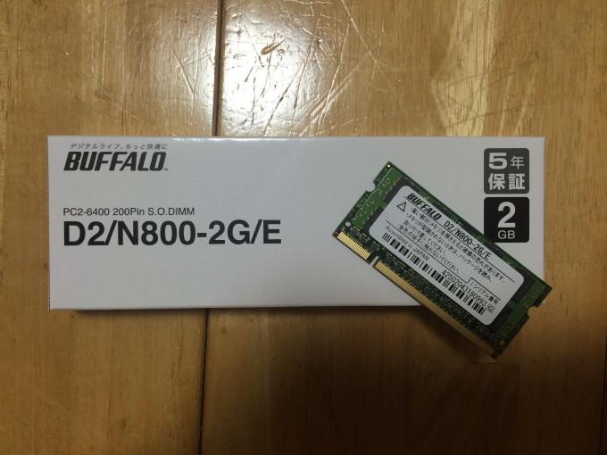BUFFALO D2/N800-2G