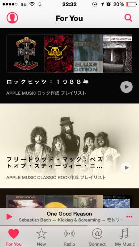 iPhoneのMusicアプリ起動時