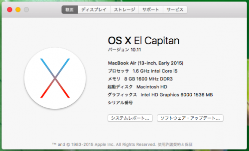 MacBook Airの環境