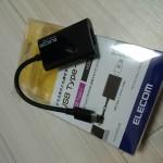 DELL New XPS13に搭載されているUSB3.1 Type-C用のHDMI変換アダプタを使う