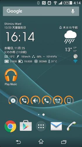 NFCアイコン
