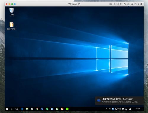Windows10のデスクトップ画像