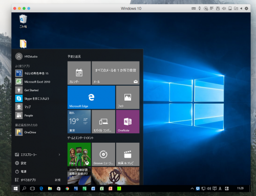 Windowsマーククリック