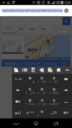 Screenshot_2016-02-07-21-00-16