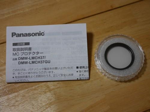 Panasonic MCプロテクター DMW-LMCH37