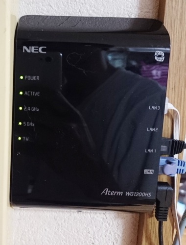 NEC Aterm WG1200HS