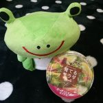 ファミマガーデン 育てるサラダ ガーデンレタスミックスを実際に育ててみる!〜その1〜