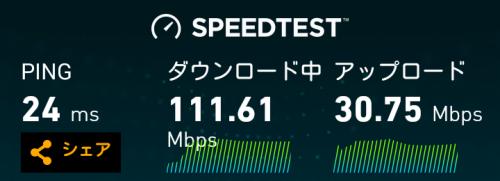 111Mbps