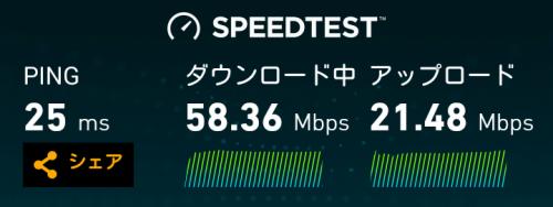 58Mbps