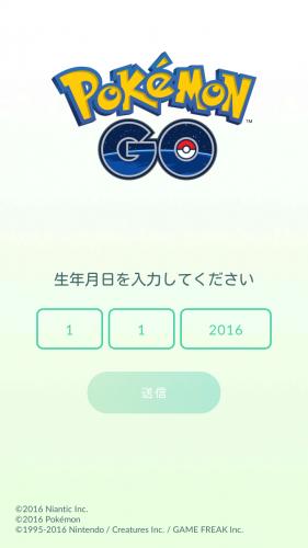 Screenshot_2016-07-22-10-28-53