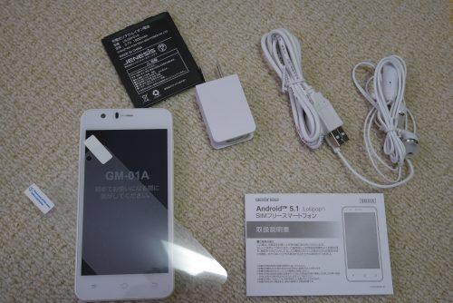 GM-01Aパッケージ内容