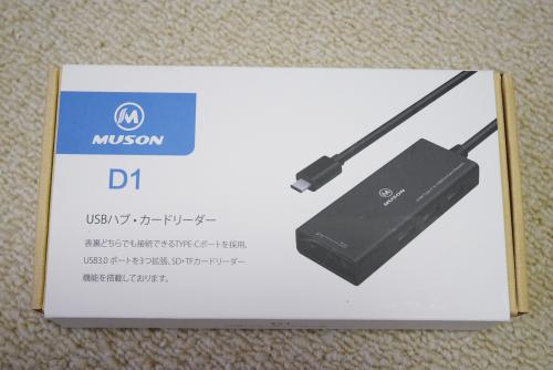 MUSON(ムソン) [メーカー直販/1年保証付] Type-C USB3.0 ハブ 3ポート+ microSD/SD 高速ハブ 軽量・コンパクト Macbook専用 D1 ブラック