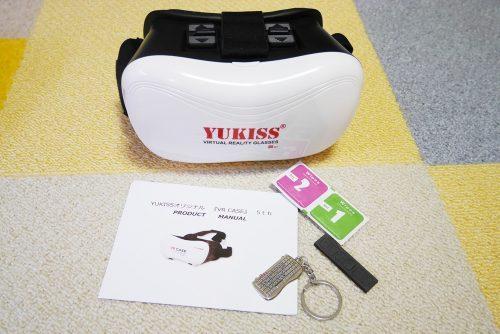 Yukiss 「VR CASE」パッケージ内容