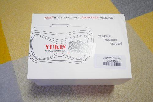 Yukiss 「VR CASE」パッケージ