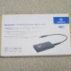 MUSON(ムソン)のトランスミッターMK1はBluetooth送受信機としてお手頃な商品