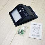 MUSON(ムソン)のLEDソーラーライト「ML1」は人感センサー&防塵防水対応の優れモノ!