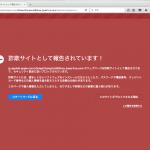 あなたのアカウントは一時的にロックされています。はAppleIDを盗むための詐欺メール。